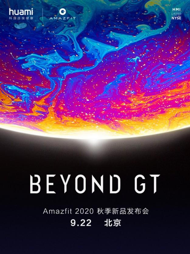 Часы Amazfit GTR 2 и GTS 2 с фишками Apple Watch получили дату анонса