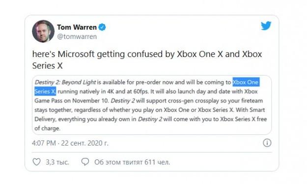 Ох уж этот нейминг: рейтинг Xbox One X зашкаливает из-за Series X
