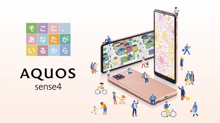 Анонс Sharp Aquos Sense 4, 4 Plus, Sense 5G: новые японские Redmi