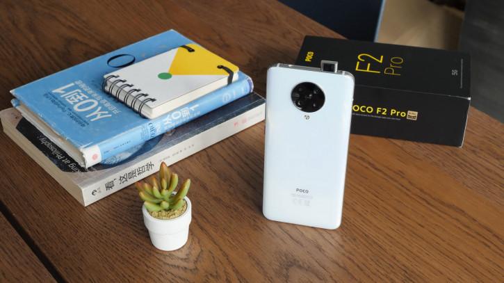 Обзор Poco F2 Pro: самый дешёвый Snapdragon 865 в России