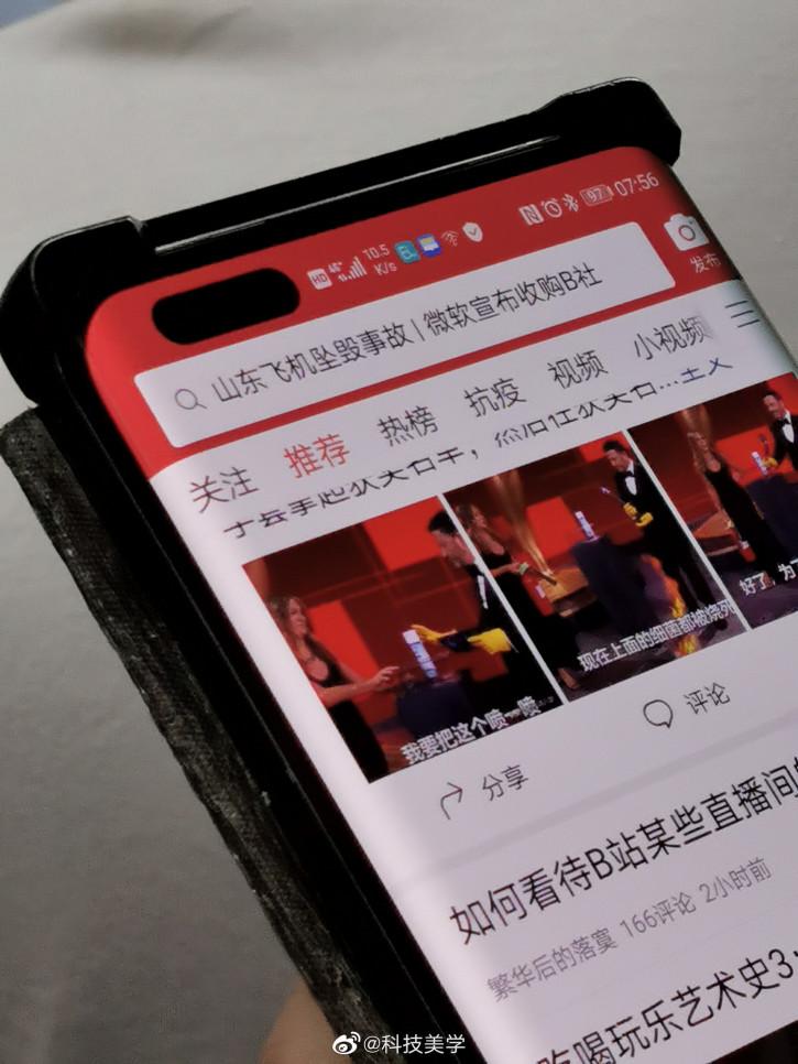 Загадочный смартфон Huawei на фото и видео: Mate 40 Pro или Nova 8?