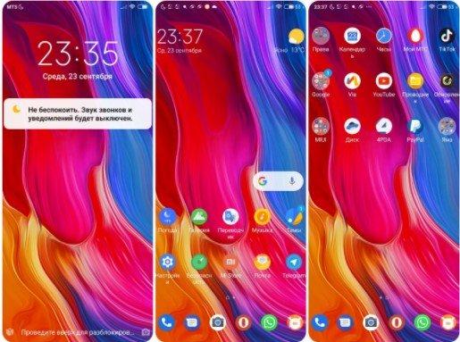Новая тема Color pixel для MIUI 12, пользователи довольны
