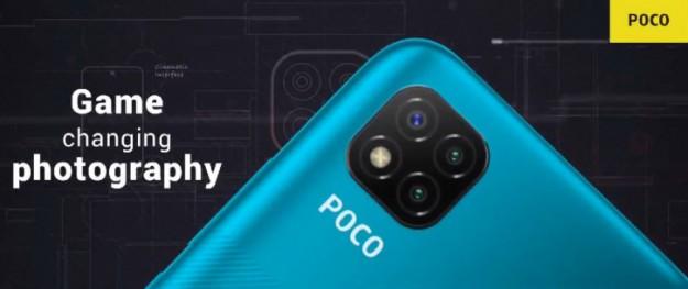 Где-то мы это уже видели! Дизайн и состав камеры Poco C3 подтверждены