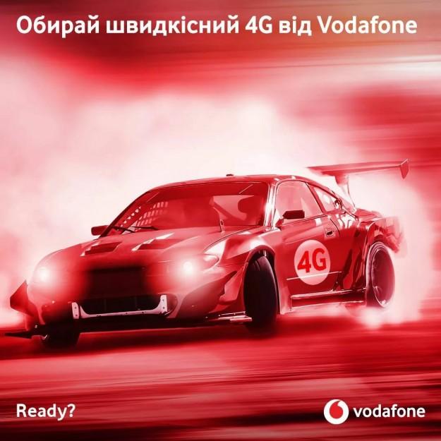 Vodafone запустил сеть 4G LTE 900 МГц в Николаевской области