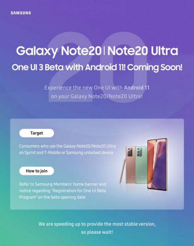 Samsung анонсировала One UI 3.0 Beta на Android 11 для Galaxy Note 20