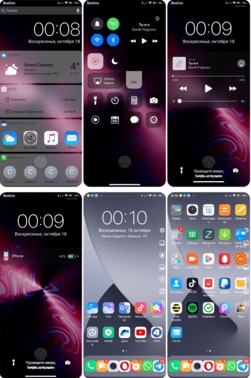 Новая тема iOS 12 для MIUI 12 удивила всех фанов