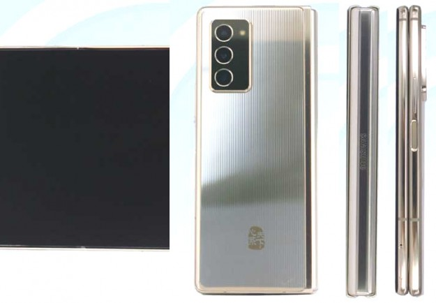 Samsung покажет еще один складной смартфон на следующей неделе