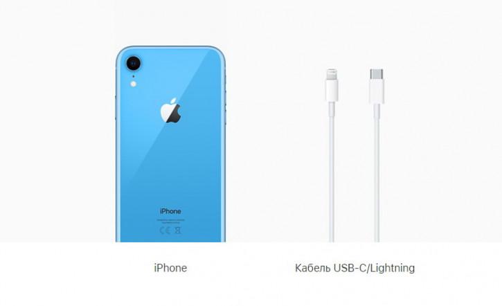 Apple забрала зарядку и наушники у всех iPhone, не только у iPhone 12