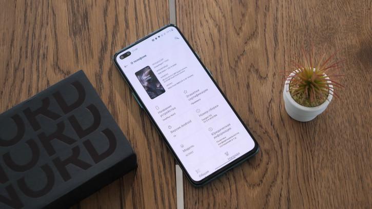 Дата анонса и новые подробности OnePlus Nord N10 и N100