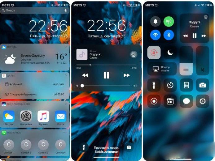 Новая тема IOS Pro для MIUI 12 признана фанами Xiaomi лучшей