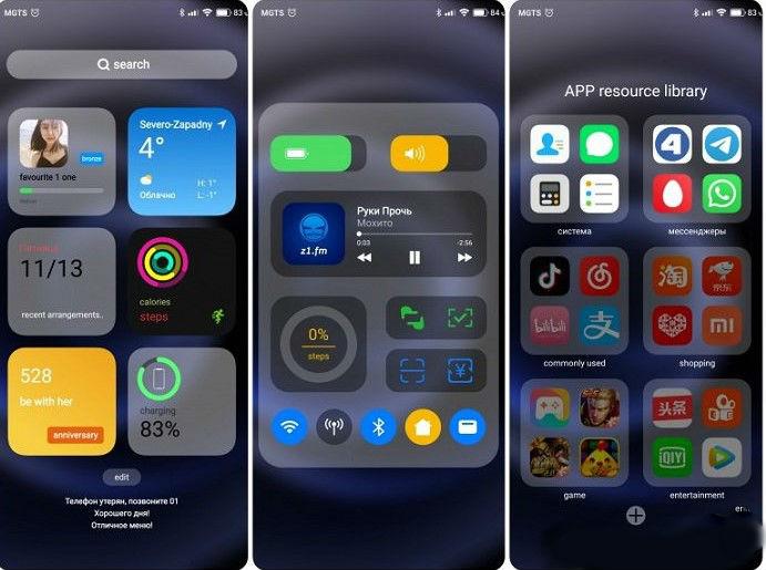 Новая тема IUI для MIUI 12 приятно удивила сообщество Xiaomi