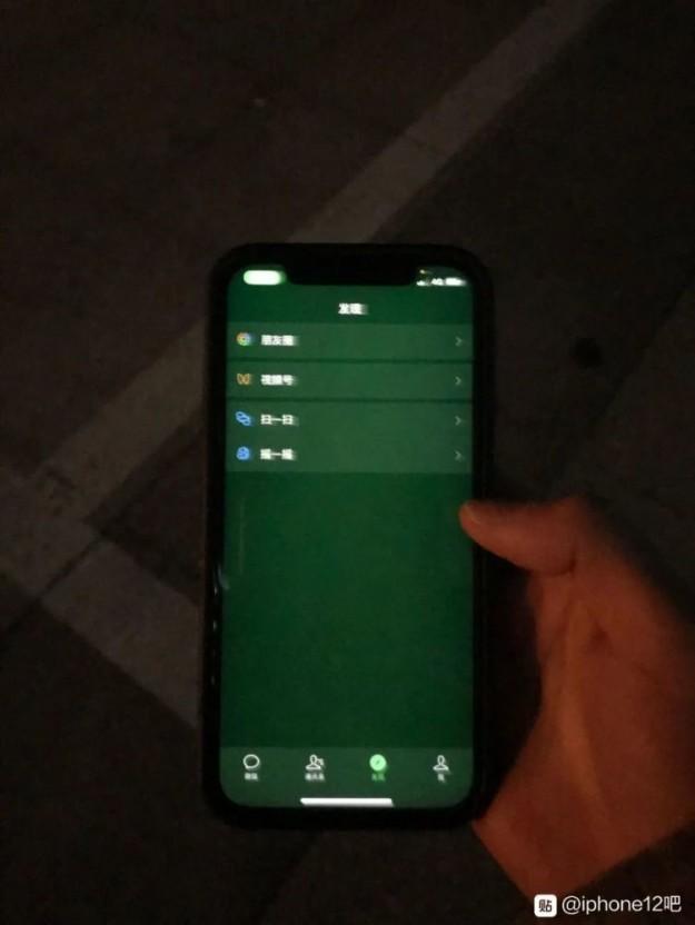 Владельцы iPhone 12 массово страдают от типичной проблемы OLED-экранов
