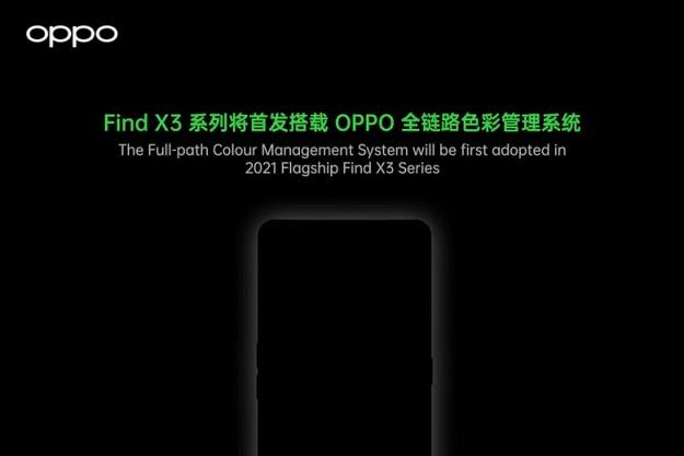 Oppo Find X3 — первый смартфон с настоящим 10-битным дисплеем