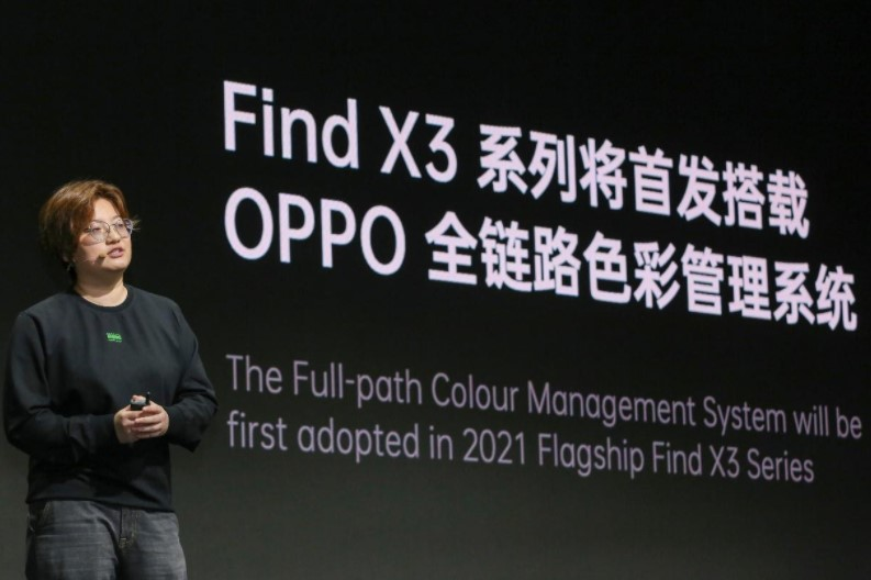 OPPO представляют полнопрофильную систему управления цветом