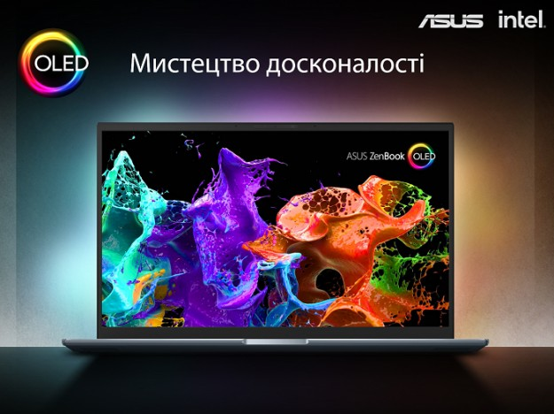 ASUS ZenBook Flip S (UX371) з OLED-дисплеем – старт продаж в Украине