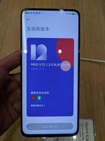 Первый смартфон Redmi получает MIUI 12.1 на базе Android 11