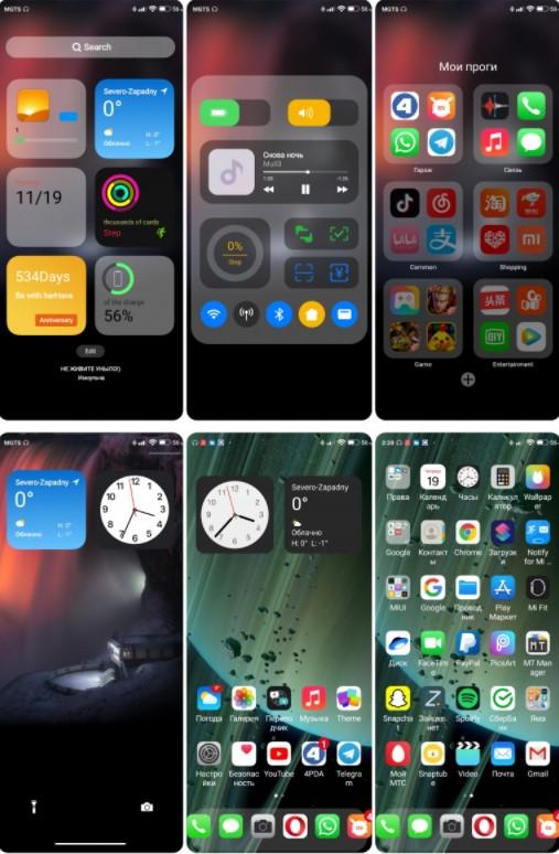 Новая тема iOS 14 для MIUI 12 приятно удивила сообщество Xiaomi
