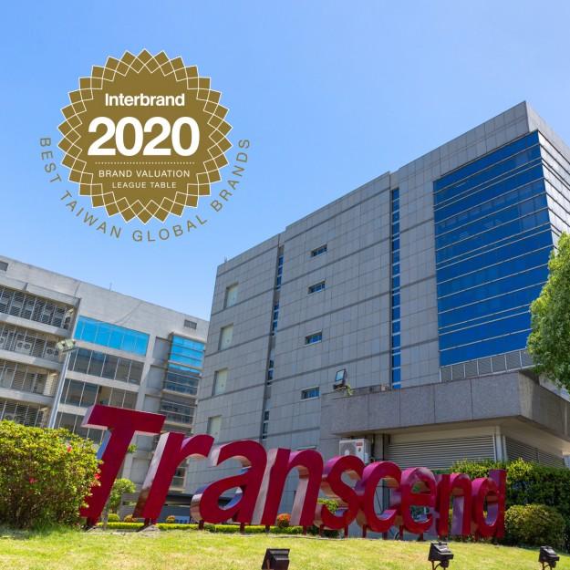 Transcend 14-й год подряд входит в список Best Taiwan Global Brands от Interbrand
