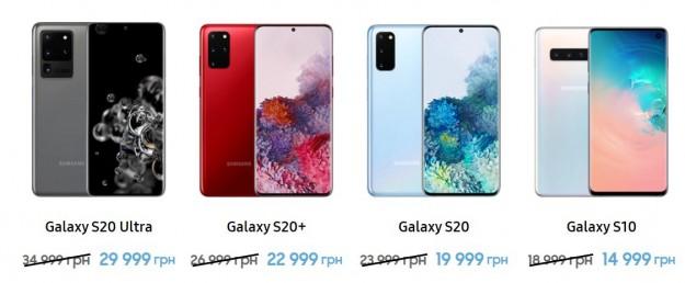 Black Friday 2020: лучшие предложения от Samsung