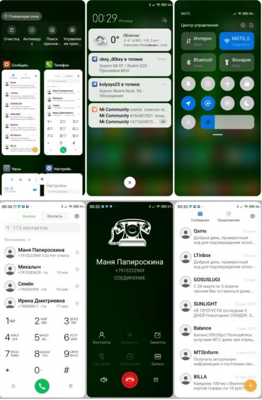 Новая тема М 5. для MIUI 11 и MIUI 12 удивила фанатов Xiaomi