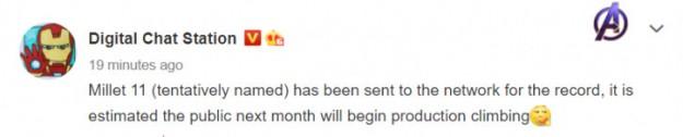 Старт массового производства и сроки анонса Xiaomi Mi 11