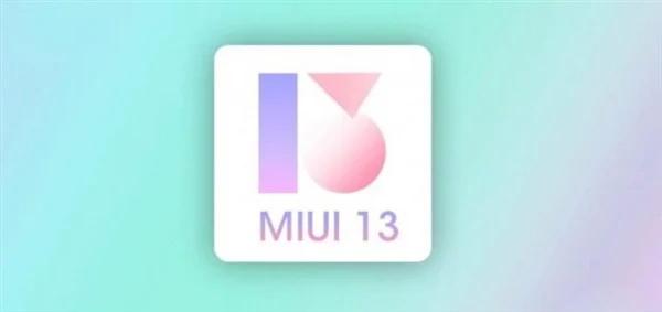 MIUI 13 для смартфонов Xiaomi могут представить уже на этой неделе