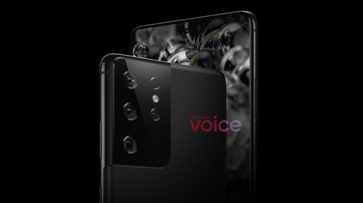 Без инноваций: новые детали по камере Samsung Galaxy S21 Ultra