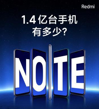 Рекордные 140 млн проданных Redmi Note в виде любопытной инфографики