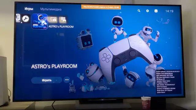 С Blu-Ray лучше? Сколько свободной памяти у Sony PlayStation 5