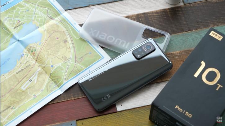 В ожидании анонса в России: Xiaomi Mi 10Т Pro со скидкой на AliExpress