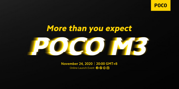 Xiaomi готовит анонс Poco M3 на следующую неделю: что известно?