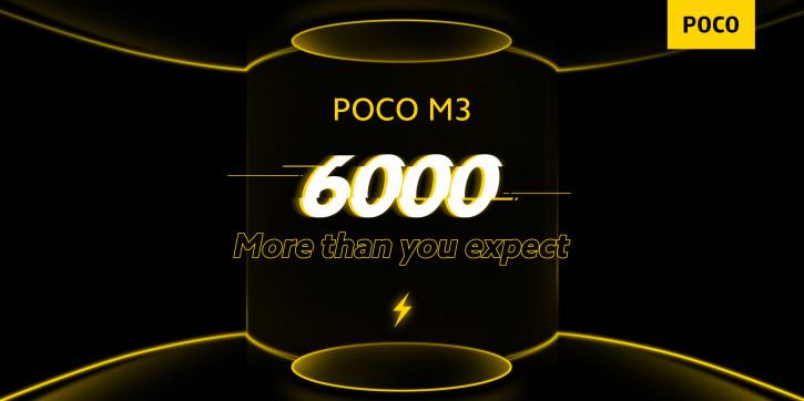 Xiaomi раскрыла дизайн и ключевые фишки Poco M3