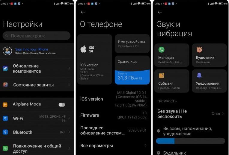 Новая тема iPort для MIUI 12 знатно удивила фанатов Xiaomi