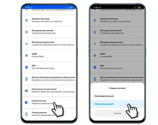 Как отключить Android Auto и фоновые задачи MIUI 12 и MIUI 11