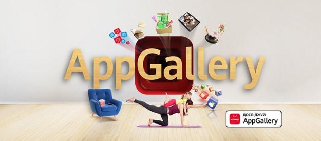Huawei на Web Summit 2020: HMS Connect и объявление победителей конкурса AppsUP