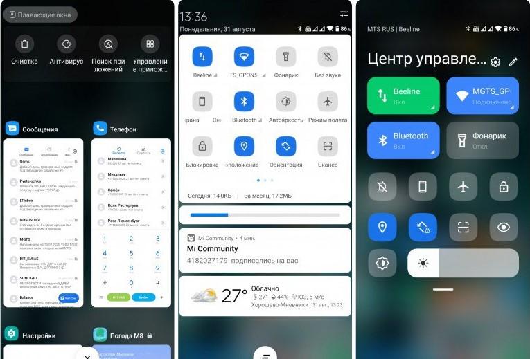 Новая тема Pes для MIUI 12 высоко оценена фанатами Xiaomi