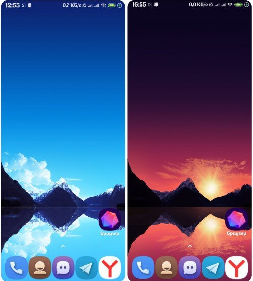 Новая тема china для MIUI 12 всполошила фанов Xiaomi своим UI