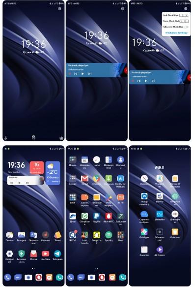 Новая тема Cool для MIUI 12 всполошила фанов Xiaomi