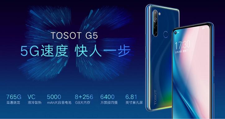 Анонс Tosot G5 5G от мирового лидера по кондиционерам