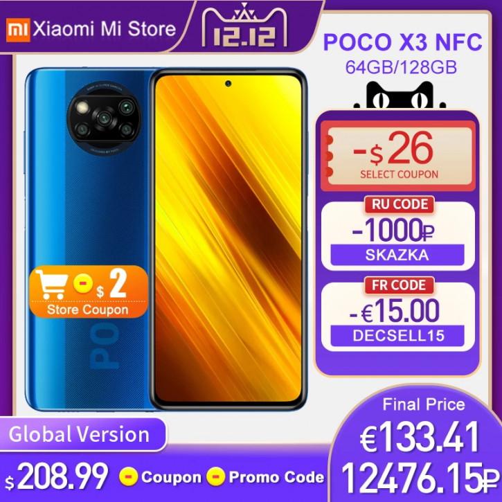 ЧТО? Хит Poco X3 за 12 500 рублей на новогодней распродаже AliExpress