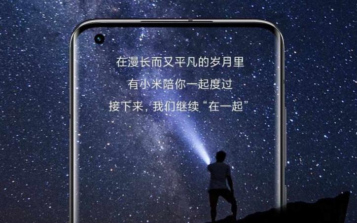 Экран Xiaomi Mi 11 будет выгодно отличаться от конкурентов