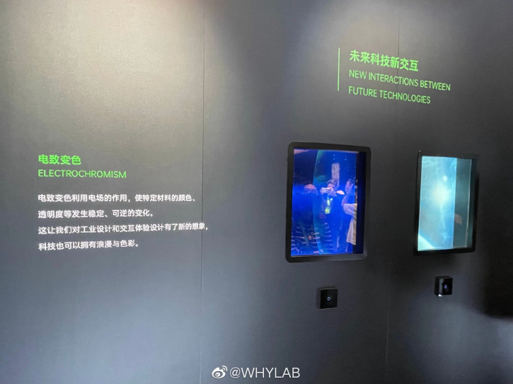 OPPO Reno 5 Pro+ получит невидимую камеру от OnePlus Concept One?