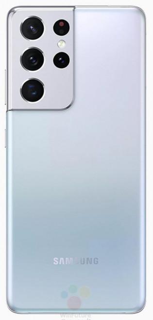 неАнонс Samsung Galaxy S21 Ultra - заряженный по полной флагман