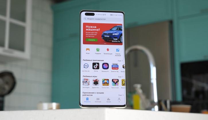 ВИДЕО: как Kirin 9000 в Huawei Mate 40 Pro справляется с играми