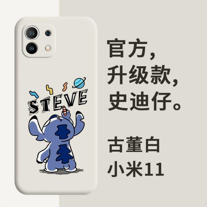 Xiaomi Mi 11 и Mi 11 Pro на фото в защитном чехле