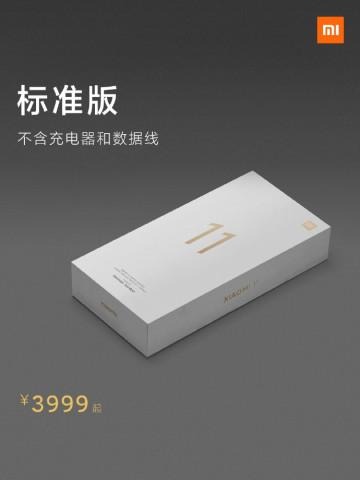 Xiaomi не стала насильно забирать зарядку у покупателей Mi 11