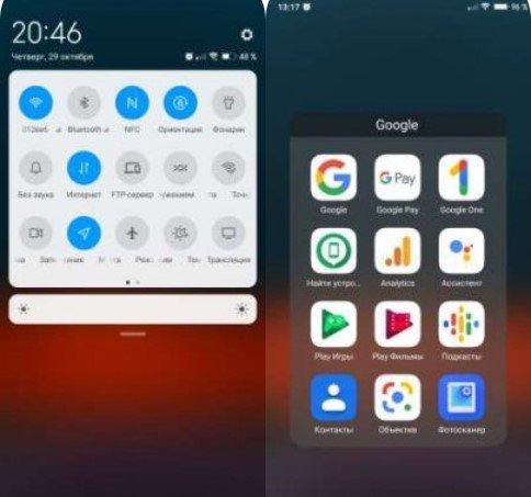 Новая тема Minimal iOS для MIUI 12 всполошила фанов Xiaomi