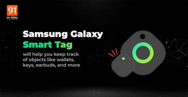 Стало известно, как будут выглядеть умные метки Samsung Galaxy SmartTag