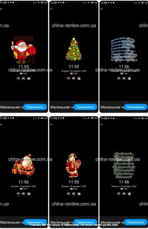 Новая тема New Year для MIUI 12 удивила фанов Xiaomi