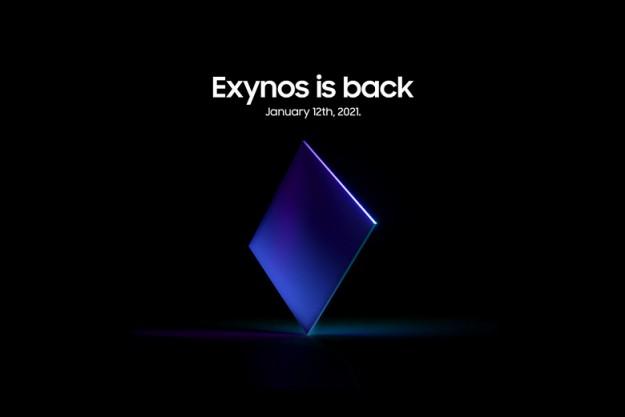 Samsung хочет создать «легендарную» платформу Exynos